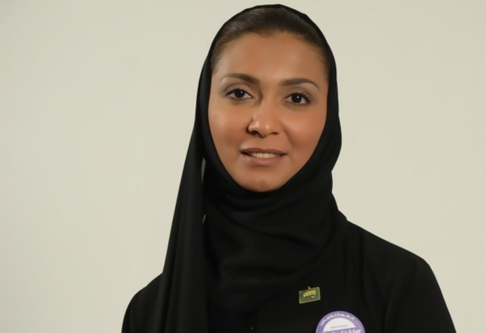 Sara Al-Ayed
