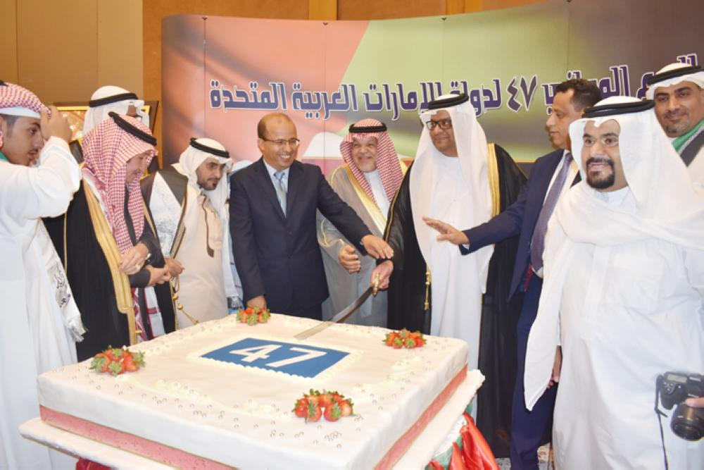 During the cake-cutting ceremony.