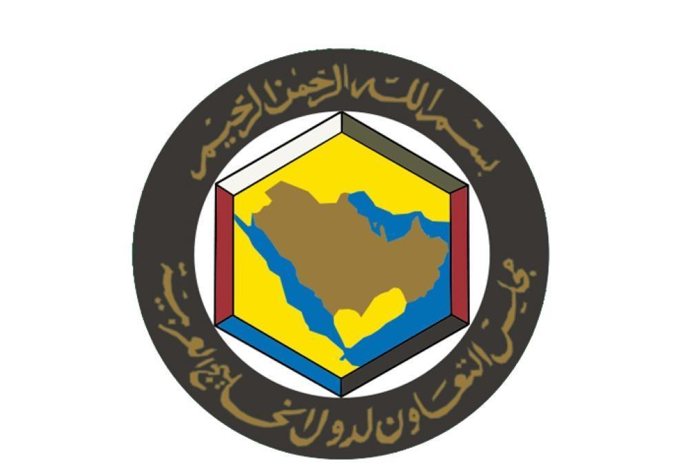 Riyadh to host GCC Summit Sunday