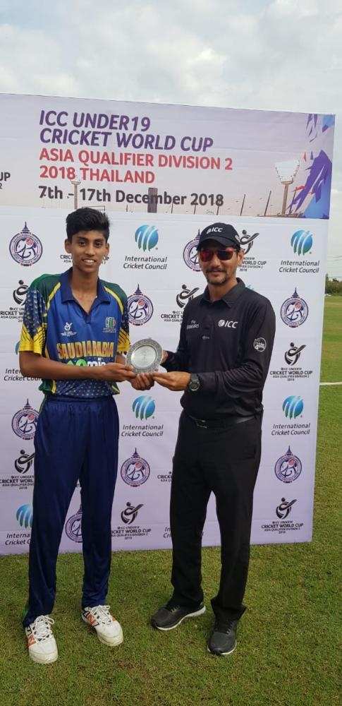 Ahmed Abdul Waheed Baladraf — Player of the Match