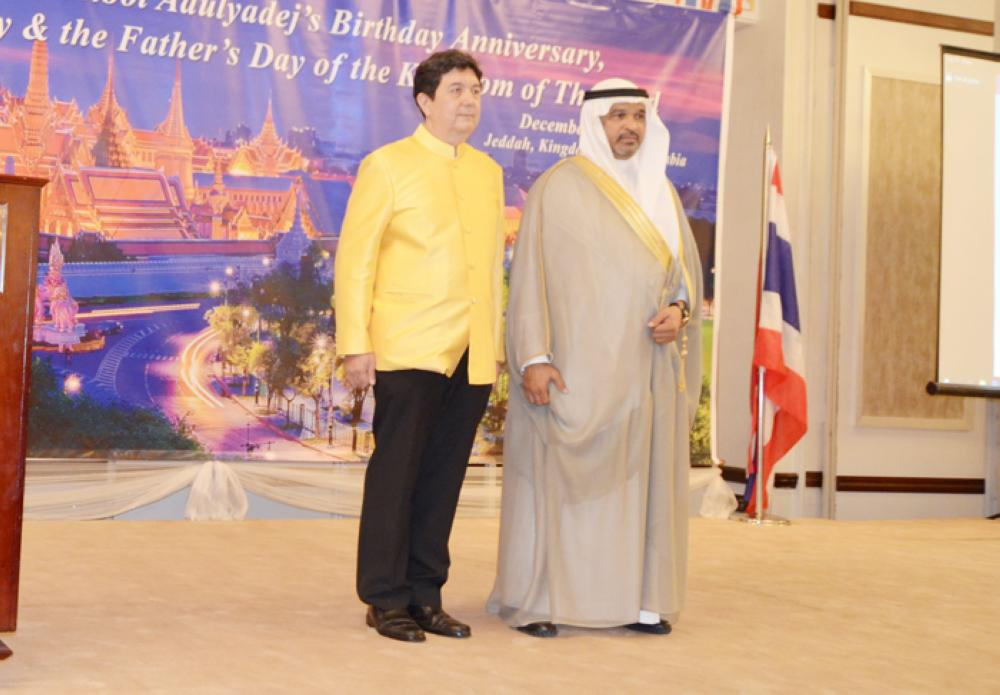 Thai Consul General and Chief Guest on stage to observe Thai Royal anthem and Saudi National anthem. — Courtesy photos