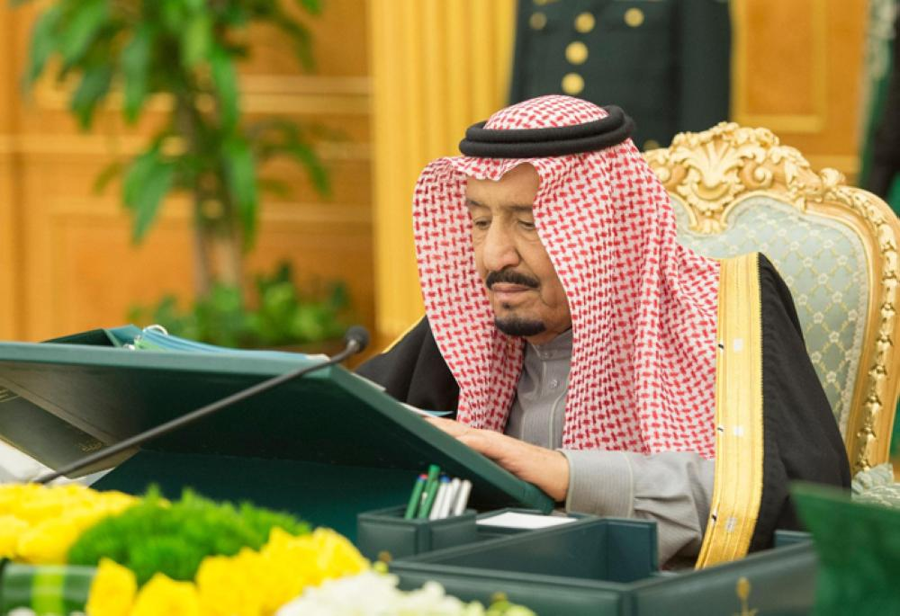 Custodian of the Two Holy Mosques King Salman chairs the weekly session of the Cabinet at Al-Yamamah Palace in Riyadh on Tuesday. — SPA photos