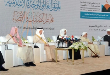 Prince Khaled Al-Faisal, emir of Makkah and adviser to Custodian of the Two Holy Mosques, at the International Islamic Unity Conference organized by the Muslim World League (MWL) in Makkah on Wednesday. — SPA
