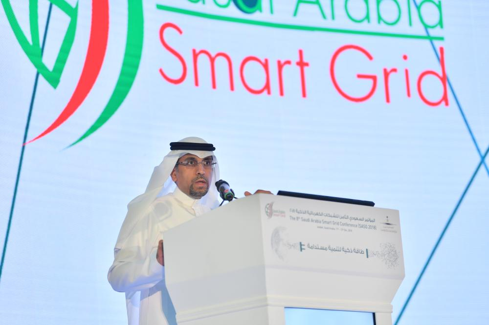 Abdulkareem Al-Ghamdi, Saudi Aramco vice president for power systems, making a speech at the 8th Saudi Arabia Smart Grid Conference (SASG 2018) held in Jeddah. — Courtesy photos