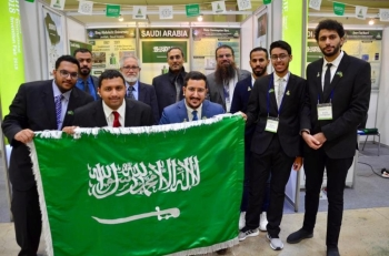 Engineering students from King Abdulaziz University, Jeddah, at the Seoul International Invention Fair (SIIF 2018) in South Korea.