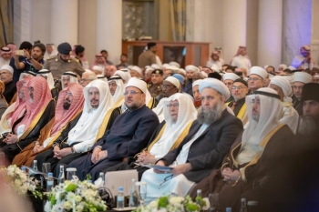 Around 1,200 prominent figures, including scholars, religious leaders, thinkers and intellectuals representing 28 schools of thought and sects from 127 countries attended the two-day conference in Makkah. — SPA