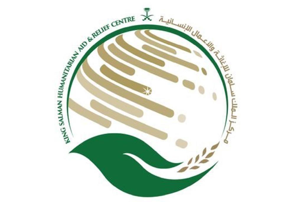 Saudi Arabia financed492 projects in42 countries in three years