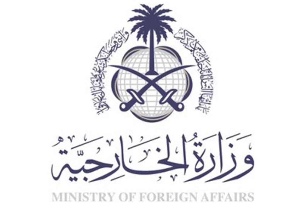 Saudi Arabia rejects US Senate position