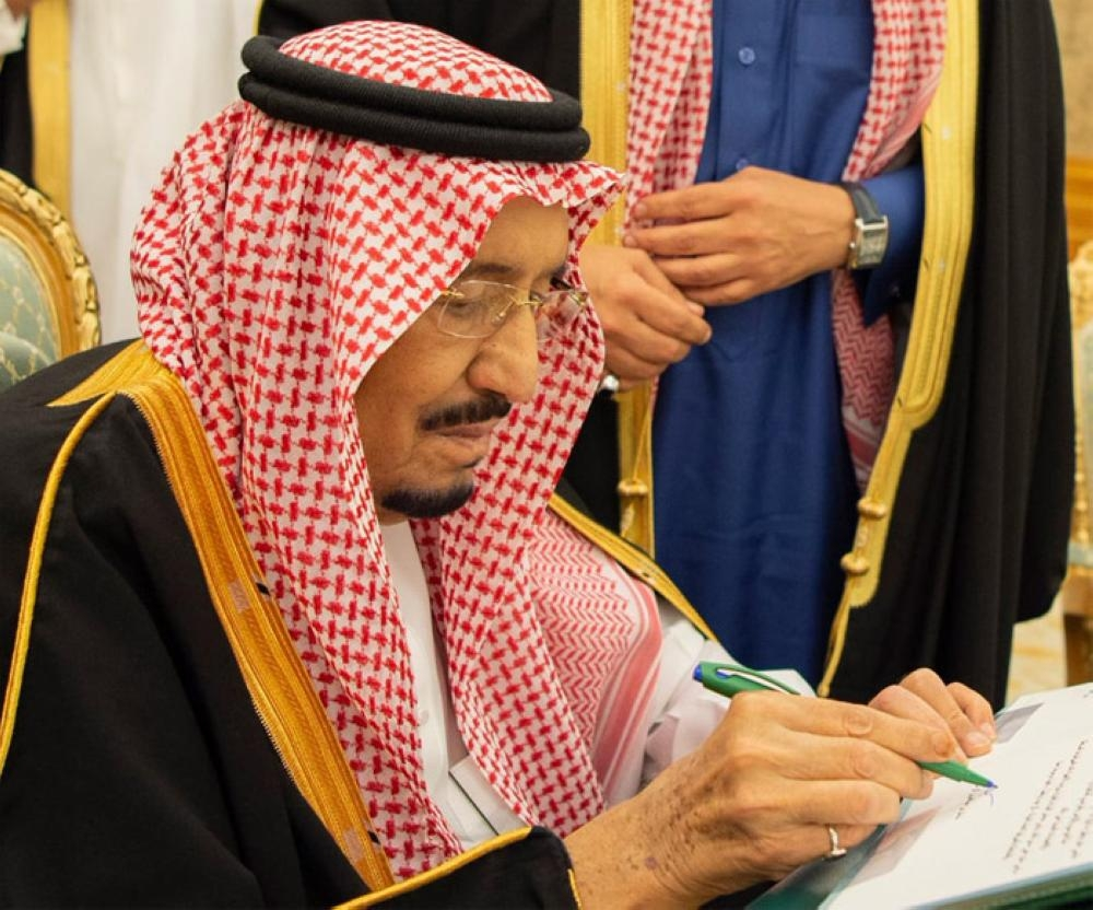 Custodian of the Two Holy Mosques King Salman announces the Sate budget 2019 at a special Council of Ministers' session in Riyadh on Tuesday. — SPA