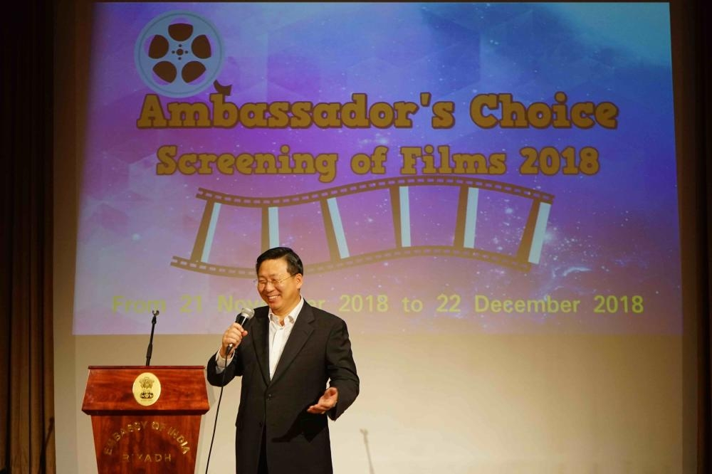 Korean Ambassador JO Byung Wook speaks to the guests prior to the film screening at the Indian Embassy auditorium in Riyadh.