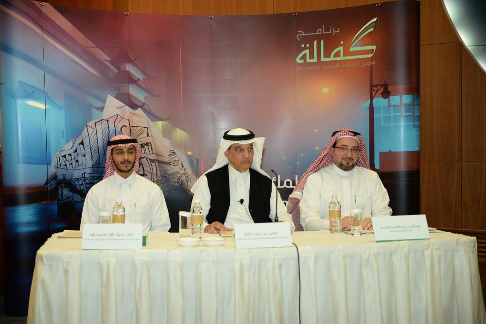 Homam Hashem (R),  Talat Hafiz (C) and Naser Dhaif Allah announce the launch of the SME awareness campaign at a press conference in Riyadh recently.