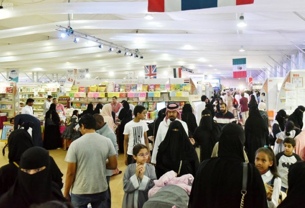 Nearly half a million people visited the 10-day Jeddah International Book Fair that concluded on Saturday.