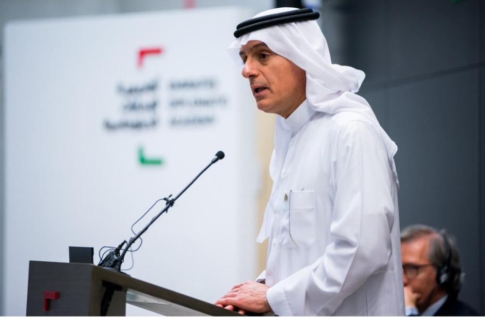 Minister of State for Foreign Affairs Adel Al Jubeir delivering the lecture at the headquarters of the Emirates Diplomatic Academy (EDA) on Thursday. — SPA