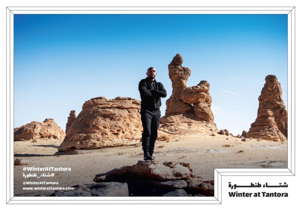 Boxing legend Mayweather tours historic Al-Ula