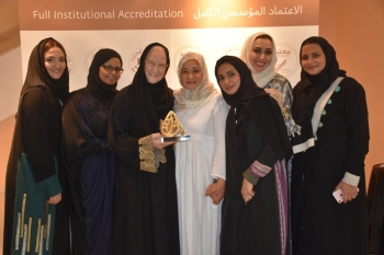 Dar Al-Hekma staff worked diligently to be institutionally accredited by the NCAAA, according to Dr. Suhair Al-Qurashi, the university's president.