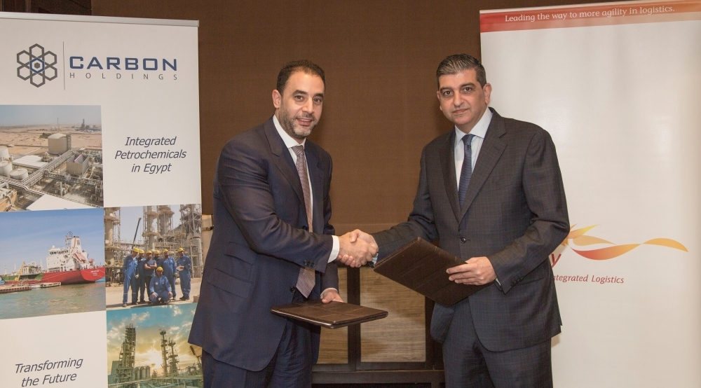 Agility will handle the distribution of chemical compounds, including low-density ammonium nitrate inside Egypt and the onward distribution to container ports for Carbon Holdings' Egypt Hydrocarbon Corporation (EHC) business