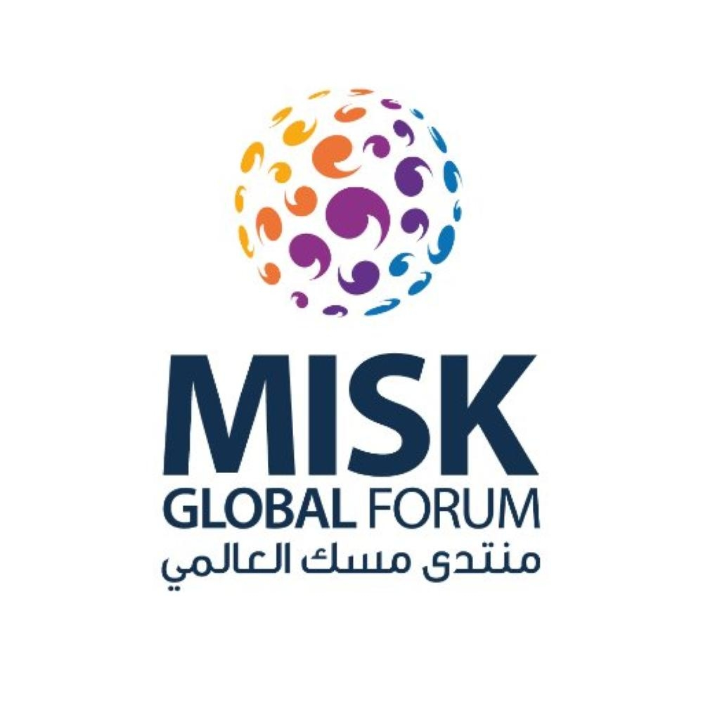 Misk Forum to hold panel discussion