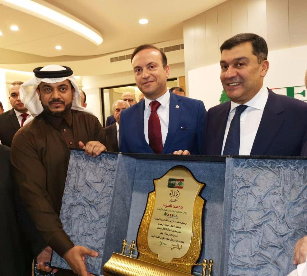 Muhammad Al-Hout, MEA chairman (right); Ambassador Fawzi Kabbara; and Abdullah Al Aswaj