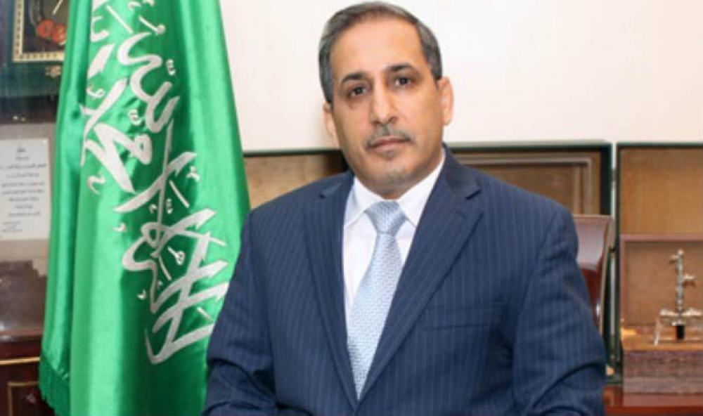 Saud Mohammad Al Sati