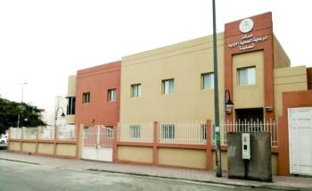 The primary health center in Al-Maabadah in Makkah.