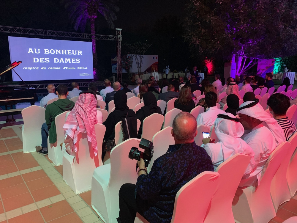 «Au Bonheur des Dames» being screened at the residence of the French Consul General Mostafa Mihrage in Jeddah.