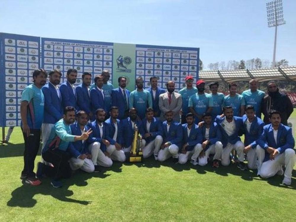 Afghanistan team with the trophy