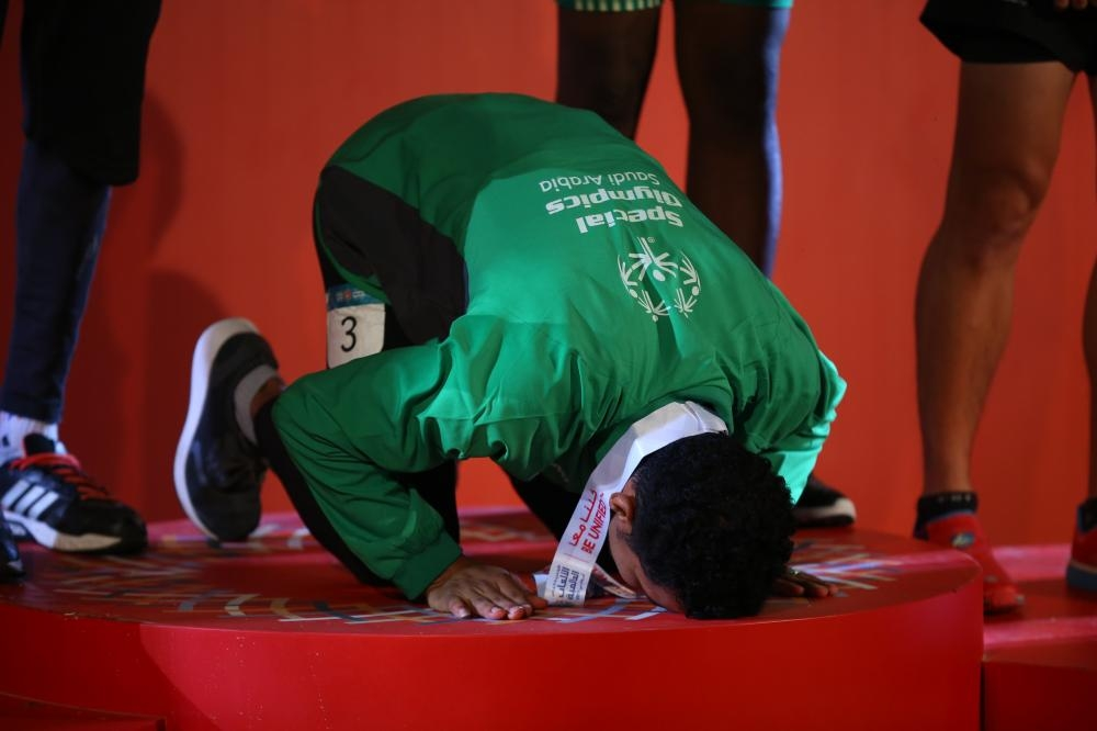 Saudi athlete celebrates victory