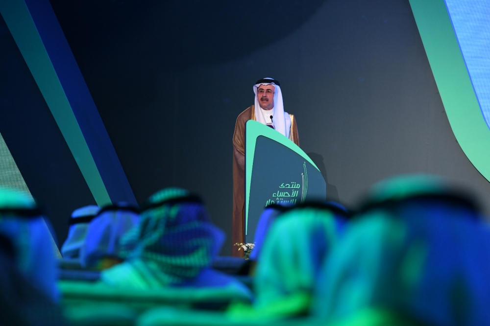 Amin H. Nasser, Aramco president and CEO, speaking at the Al Hasa Forum. — Courtesy photo