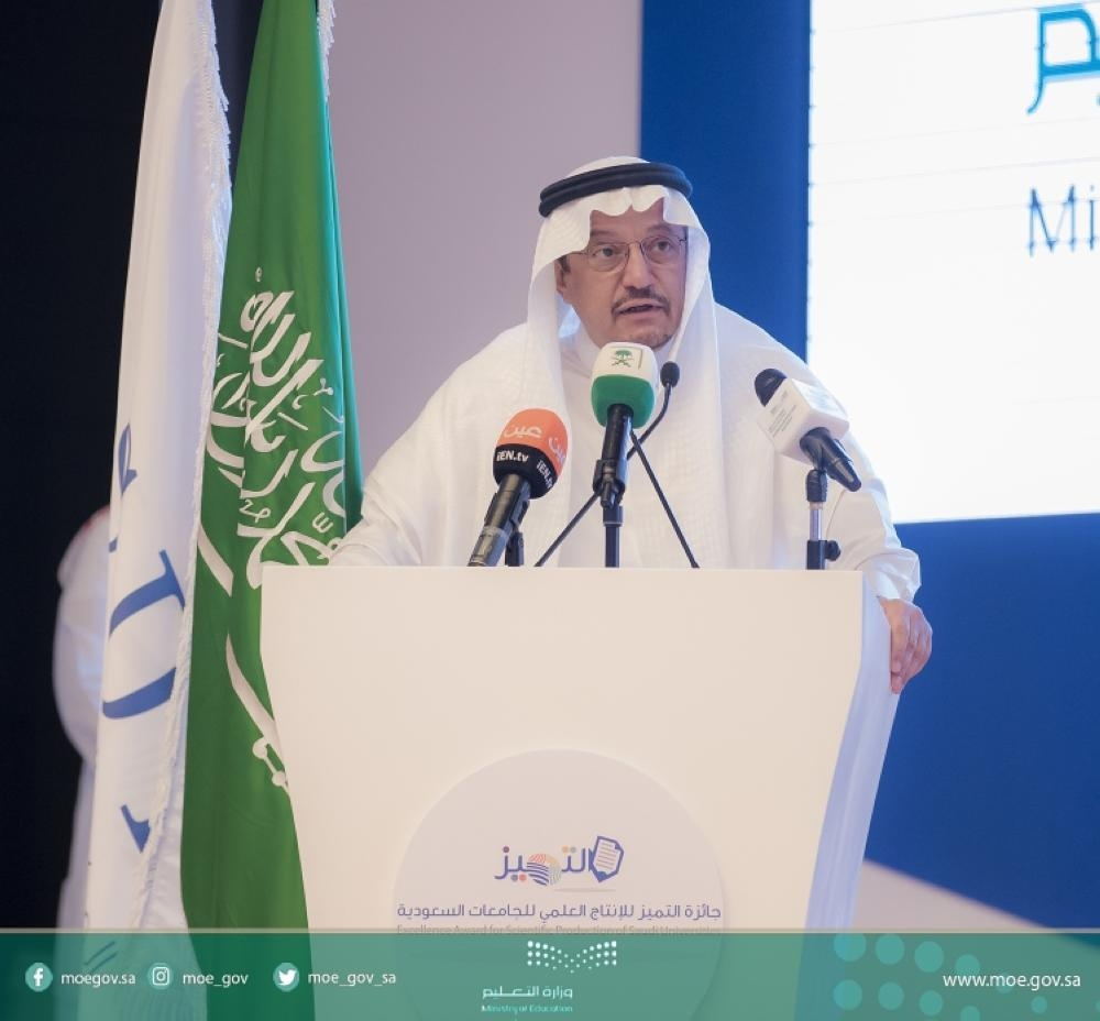 Minister of Education Dr. Hamad speaking at the inauguration of the