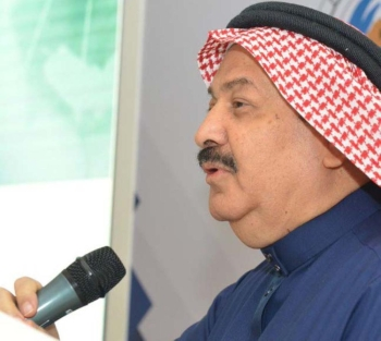 Alshawaf