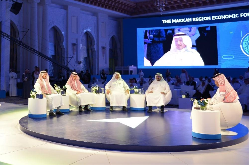 A panel discussion in progress at the Makkah Economic Forum 2019 on Sunday. — Okaz photo