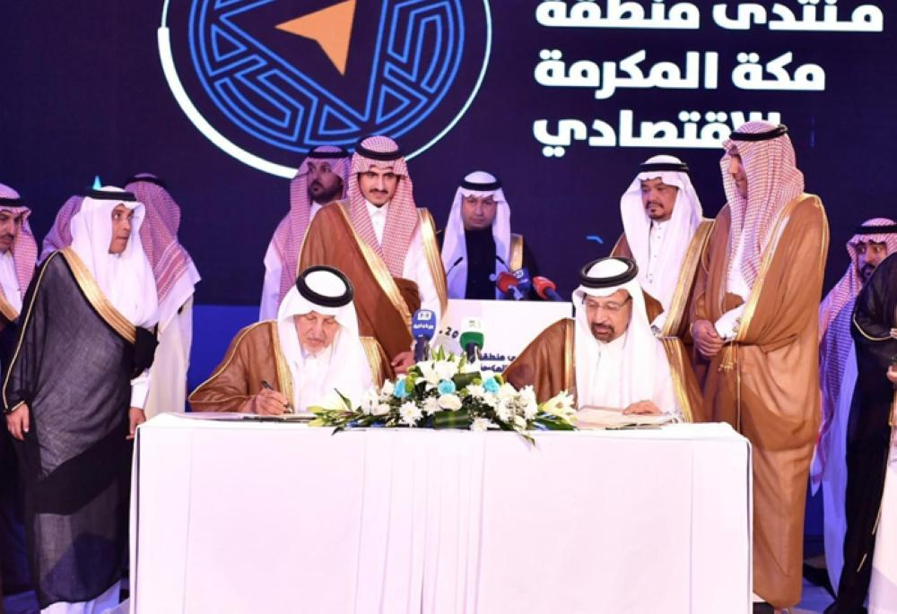 Makkah Emir Prince Khaled Al-Faisal and Minister of Energy, Industry and Mineral Resources Khalid Al-Falih signing an MoU on Sunday for a 2,600-MW Faisaliah Solar Power Project in Makkah. — SPA