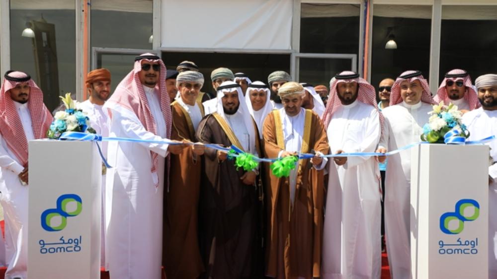 OOMCO opens first service station in Saudi Arabia - Saudi