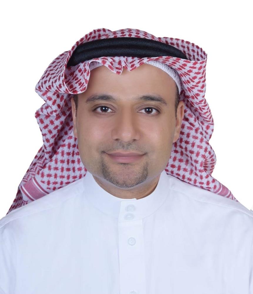 Mazin Al Bahkali