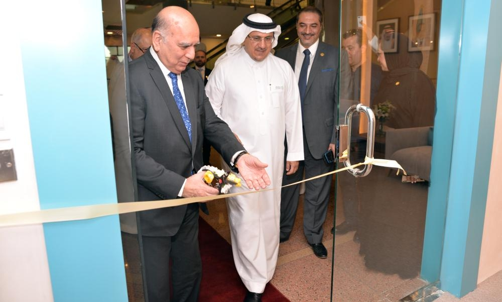 From L to R - Dr. Fuad Hussein, deputy prime minister and finance minister of Iraq, Ahmed Al Khulaifi, governor of SAMA, and Faisal Al Haimus, chairman of TBI at the ribbon cutting ceremony in Riyadh. — Courtesy photo
