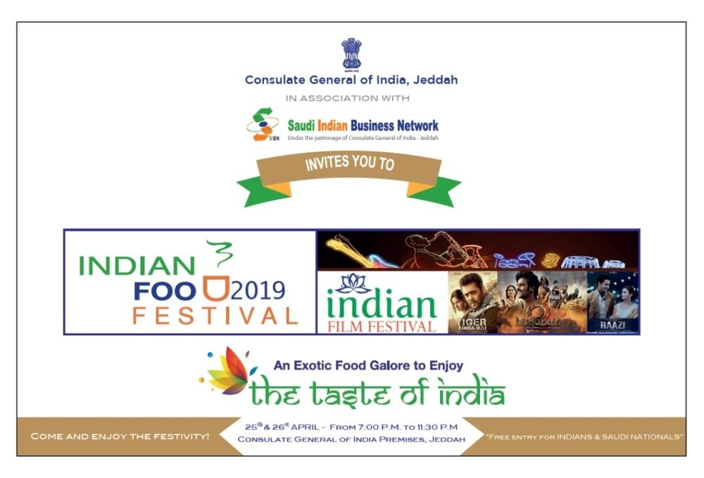 Indian food and film festival kicks off tomorrow - Saudi Gazette