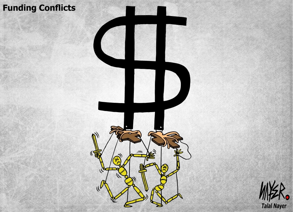 Funding Conflicts