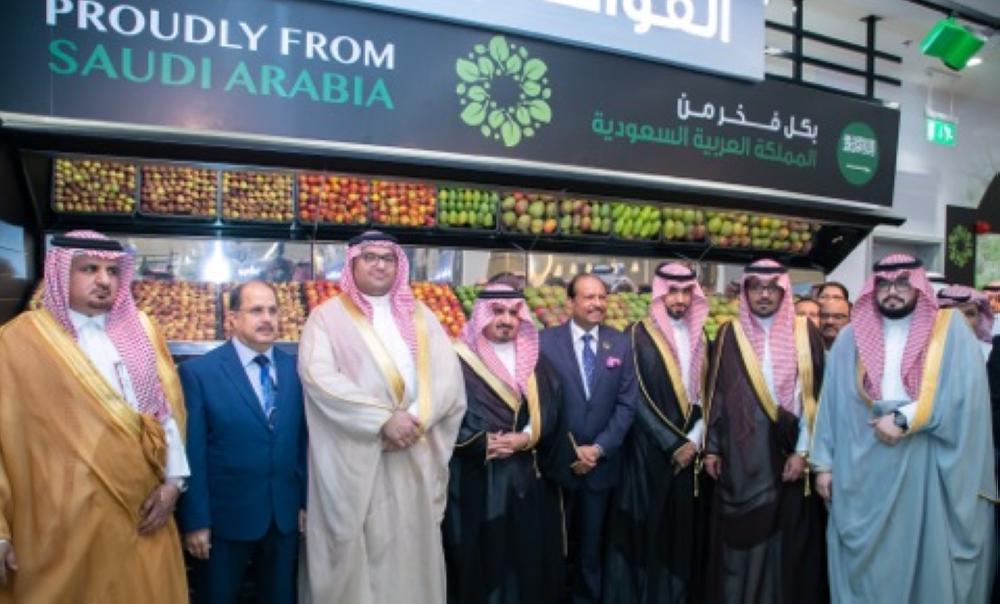 LuLu opens new hypermarket in Riyadh - Saudi Gazette