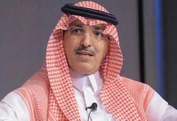 Minister of Finance Mohamed Al-Jadaan