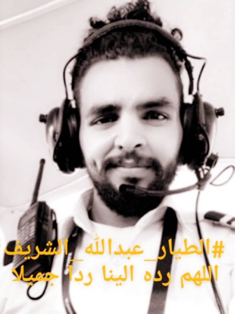 Abdullah Al-Shareef. — Okaz photos