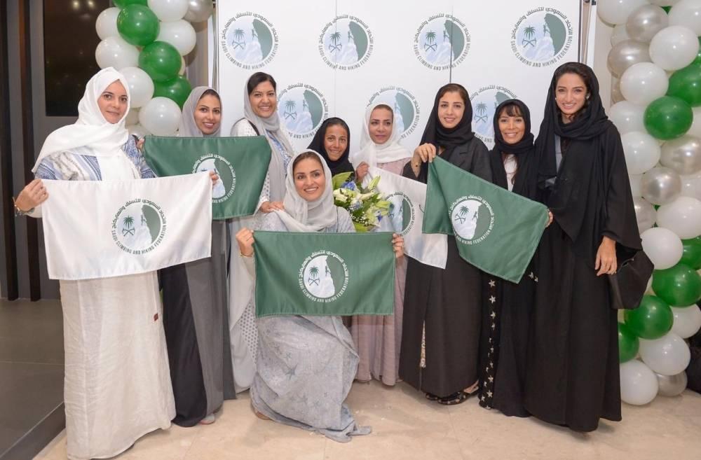 Reema Bint Bandar receives Mona Shahab