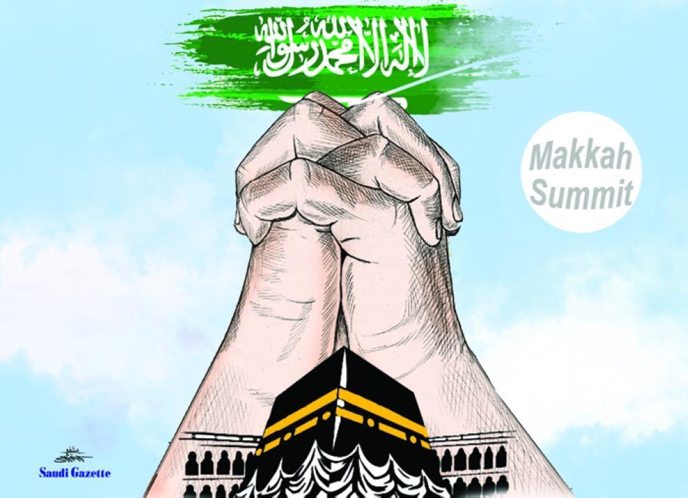 Makkah  Summit