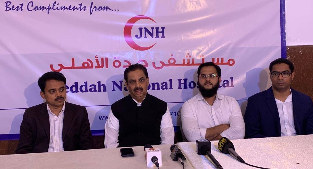 V.P. Mohammed Ali, chairman and managing director of Jeddah National Hospital (second from left), addresses a press conference in Jeddah on Friday