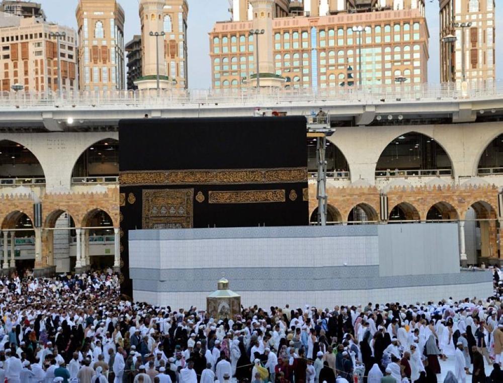 Maintenance of the Holy Kaaba