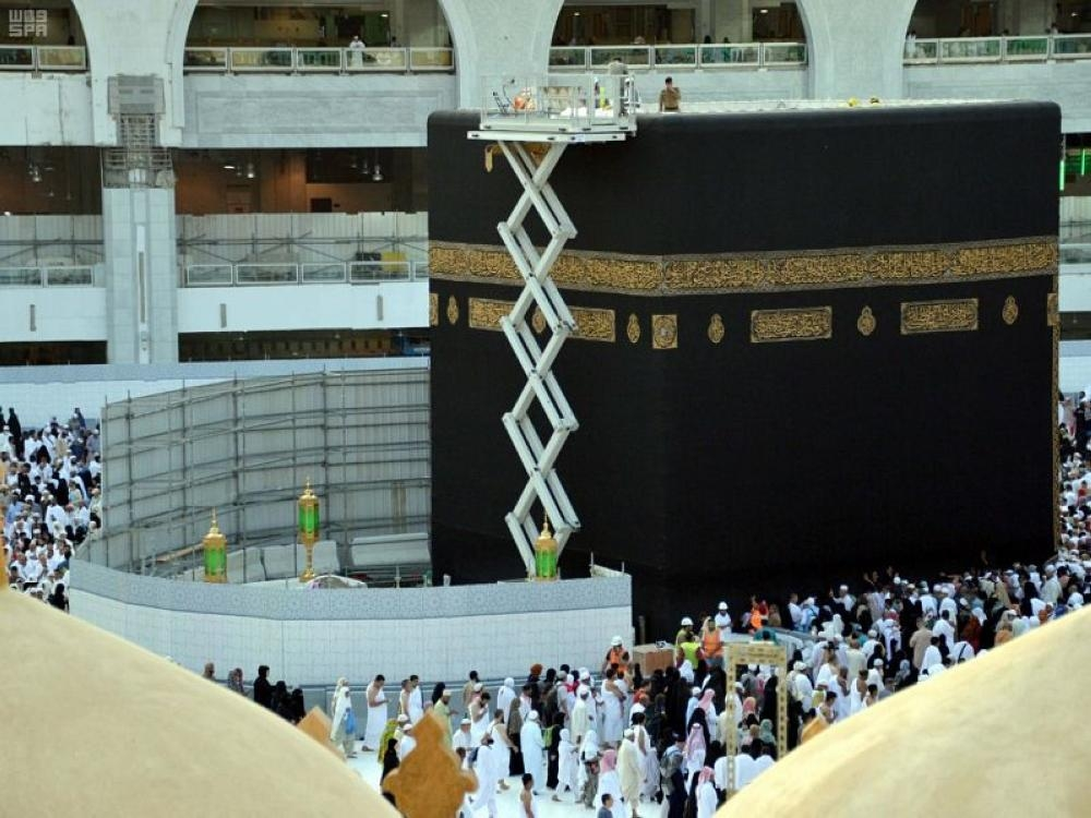 Maintenance of the Holy Kaaba