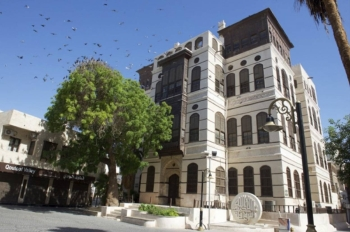 The historic Naseef House, which is hosting the art exhibition, in Al-Balad district of Jeddah.