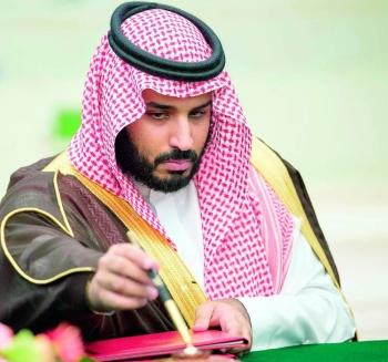 Saudi Arabia's Crown Prince Muhammad Bin Salman.