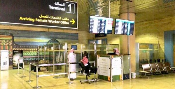 The Labor Ministry requires newly arriving housemaids to use the separate disembarkation channels for female workers at Saudi airports.