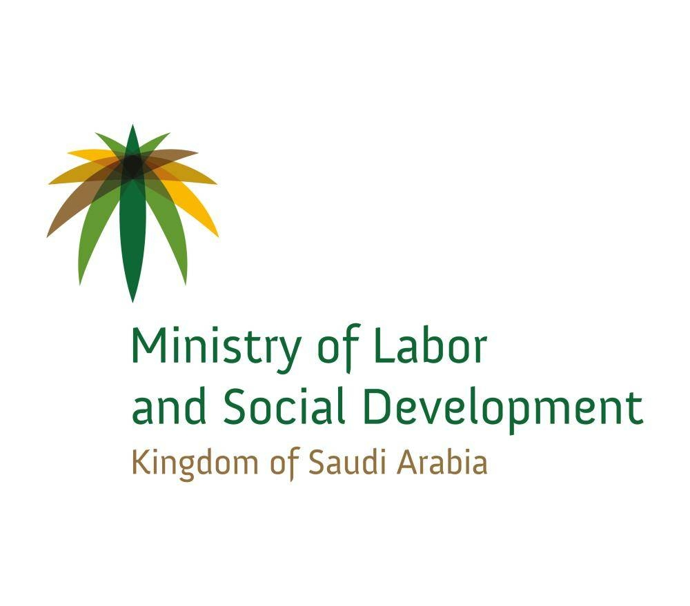 Saudi Ministry of Labor and Social Development