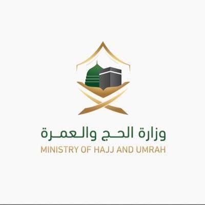 Registration of internal Haj pilgrims to start Thursday morning